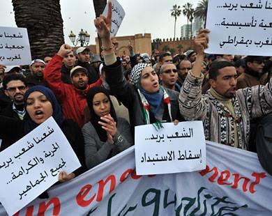 صورة السياسة في المجتمع المغربي حكاية