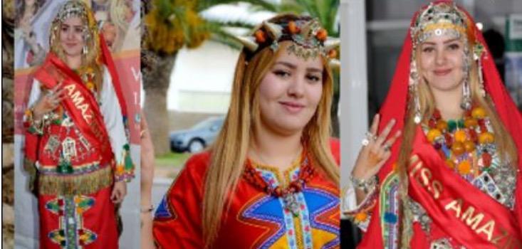 صورة مجلة فرنسية : التازيات والريفيات أجمل نساء المغرب
