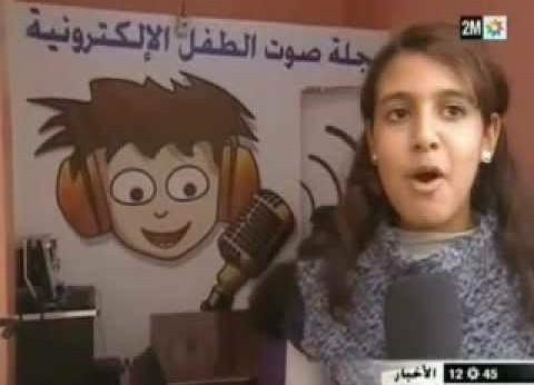 صورة أكادير :إيمان بكري طفلة خلقت الاستثناء …إقتحمت عوالم العمل الجمعوي والإعلامي بتباث
