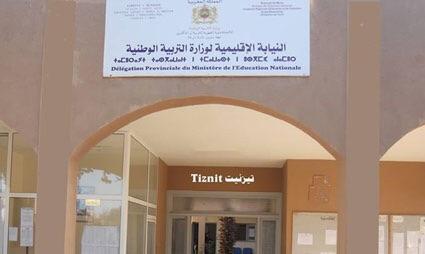 صورة فضيحة… ابتزاز وغرامات بالملايين ضد مديرية التعليم بتيزنيت