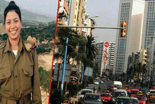 صورة من الدار البيضاء إلى تل أبيب.. قصة مغربية تنضم إلى الجيش الإسرائيلي تخلق ضجة على مواقع التواصل الاجتماعي