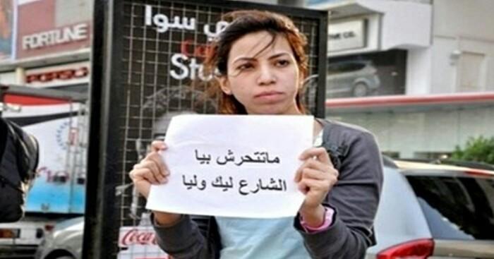 صورة سابقة بالمغرب ..السجن لكل من يتحرش بالنساء عبر رسائل مكتوبة أو الكتروينة