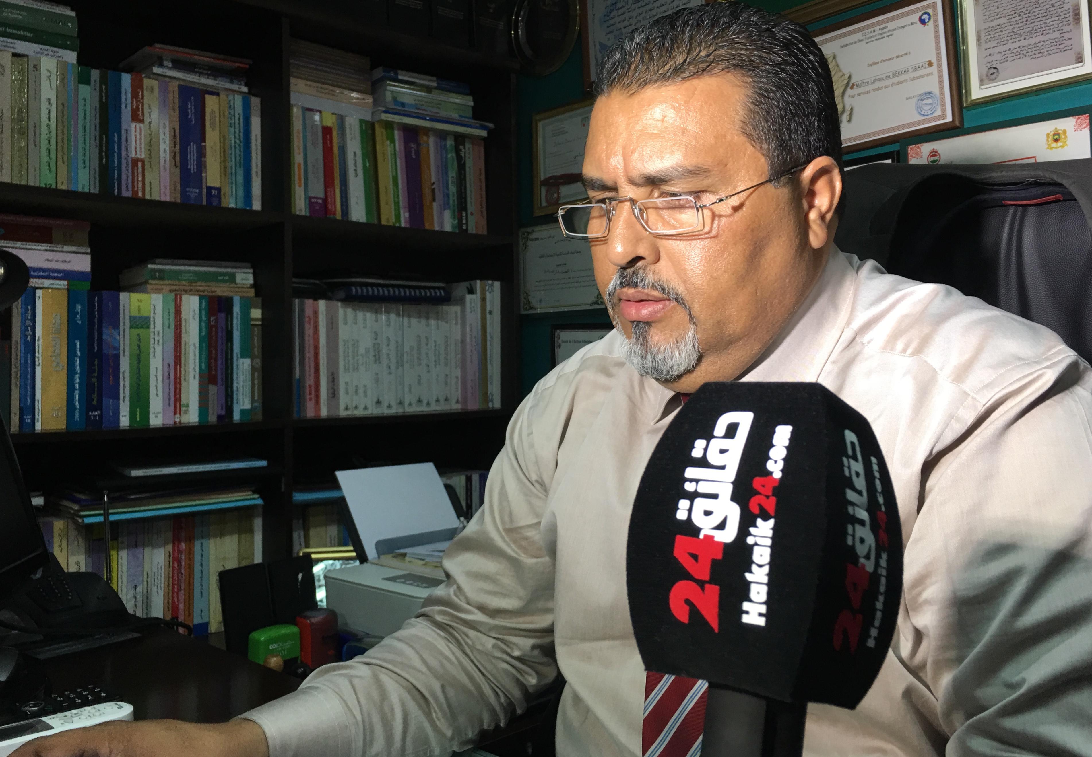 صورة البيعة وإمارة المؤمنين في النظام السياسي المغربي