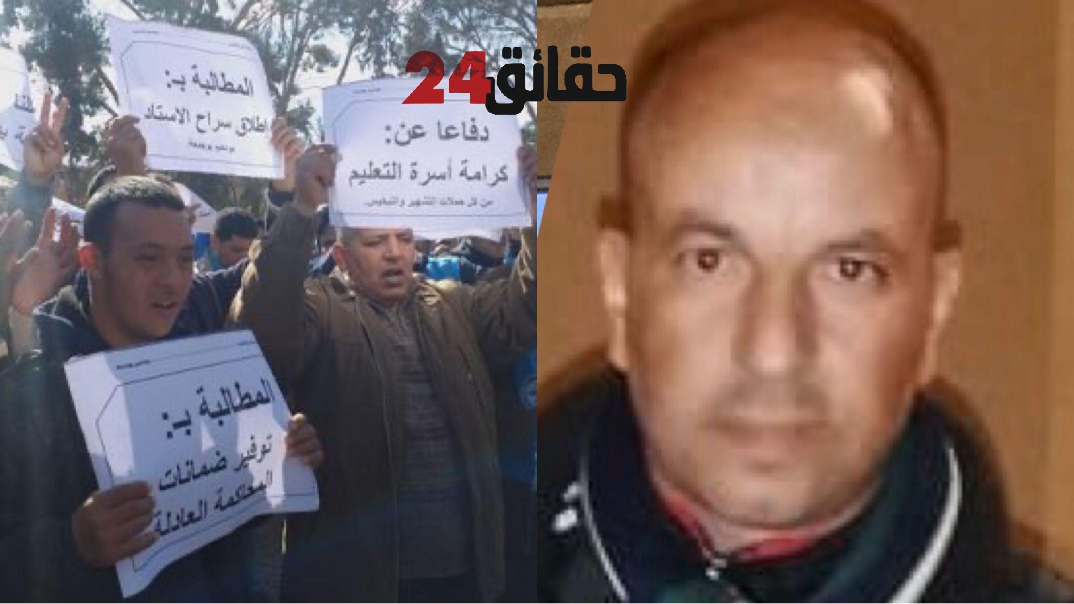 صورة النقابات تشل المدارس وتخرج في مسيرة تضامنا مع أستاذ تارودانت