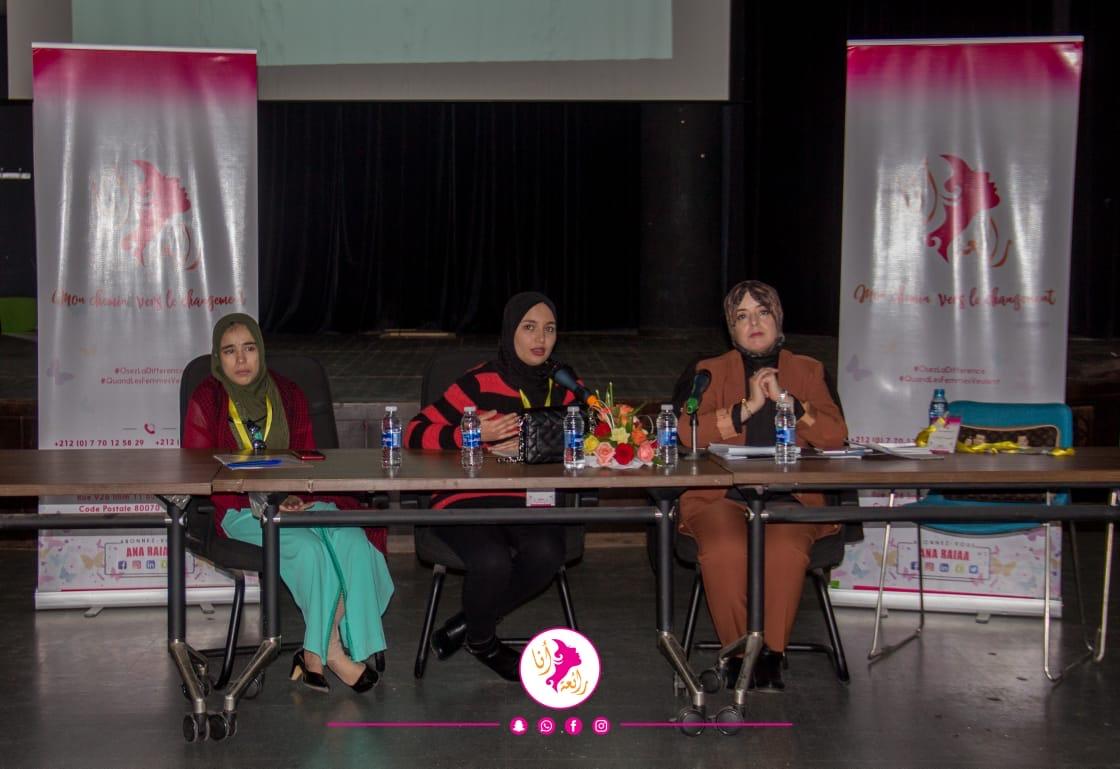 """صورة برنامج انأ رائعة"""" يناقش مضامين القانون 103.13 المتعلق بمحاربة العنف ضد النساء بأكادير."""