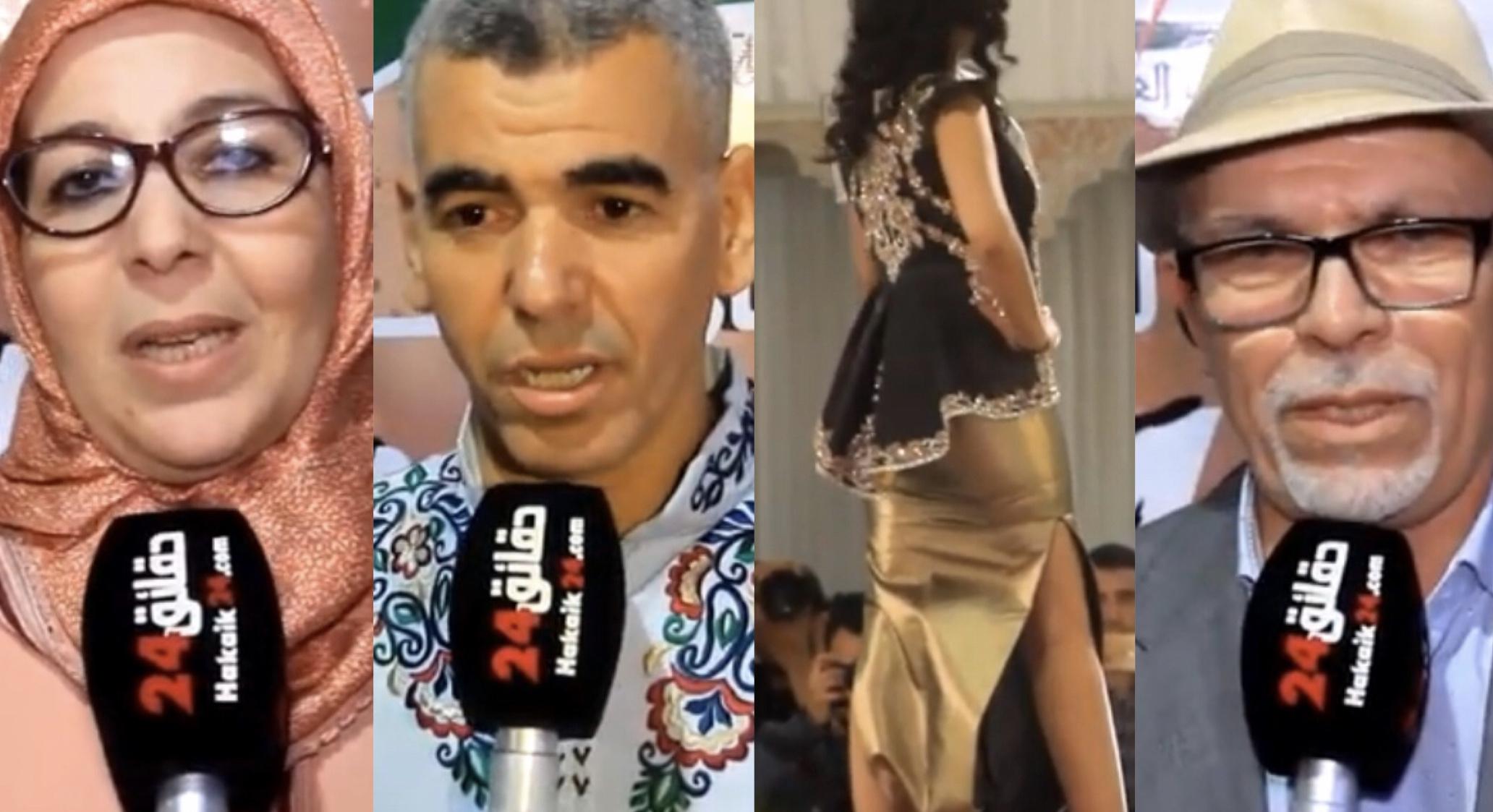 """صورة الأزياء الأمازيغية تتألق بمهرجان """"فاشن هوارة"""""""