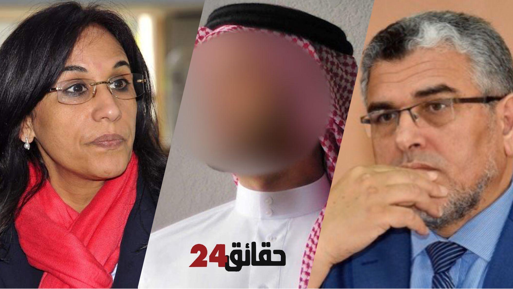"""صورة الرميد و بوعياش في قلب الغضب الحقوقي بعد فرار """"البيدوفيل"""" الكويتي"""