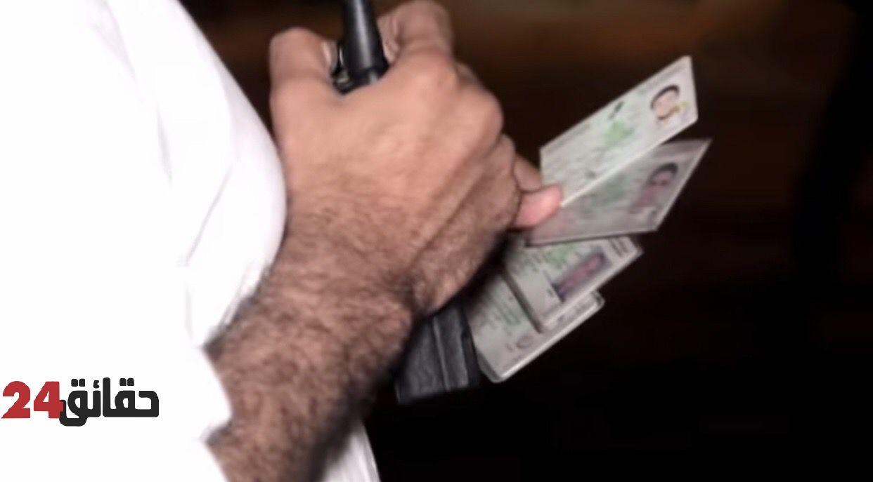 صورة ضياع جهاز لاسلكي يجر أمنيين للتحقيق