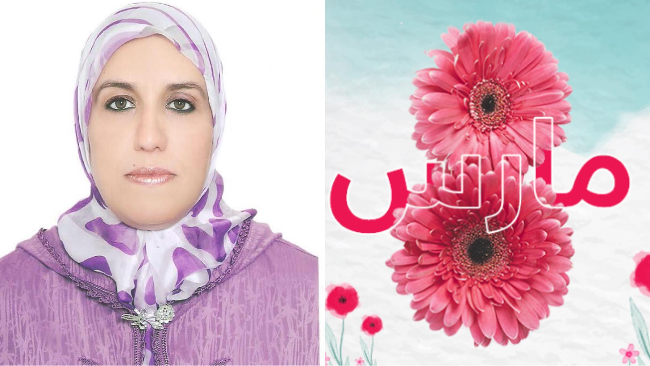 """صورة إحتفاءا بمسار نساء ناجحات  .. قراءة في قصة """"مدينة الضياع """"للكاتبة نزهة العمراني"""