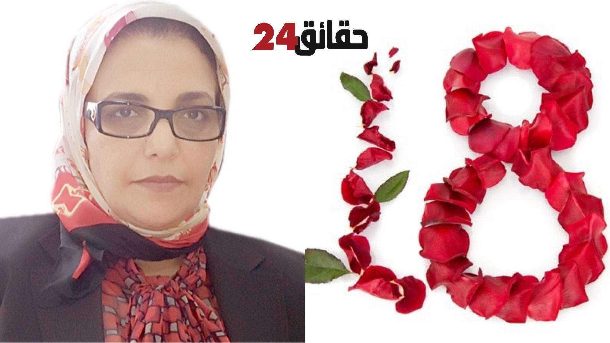 صورة ماجدة الداودي القضاء بصيغة التأنيث