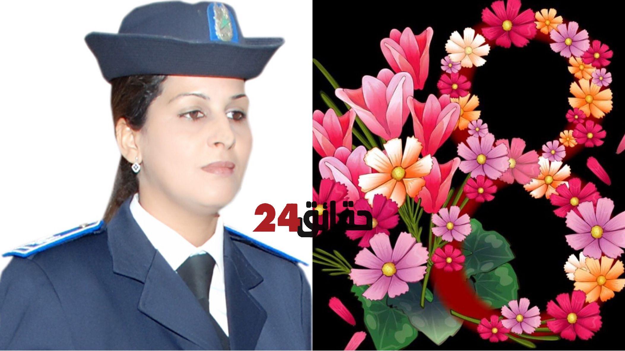 صورة هدى الحمري : الشرطة المواطنة