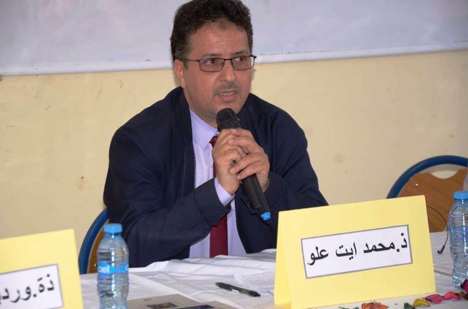 """صورة قراءة في مؤلف الكاتب""""محمد آيت علو"""" بعنوان"""" ما كان لي أن أكون..!"""