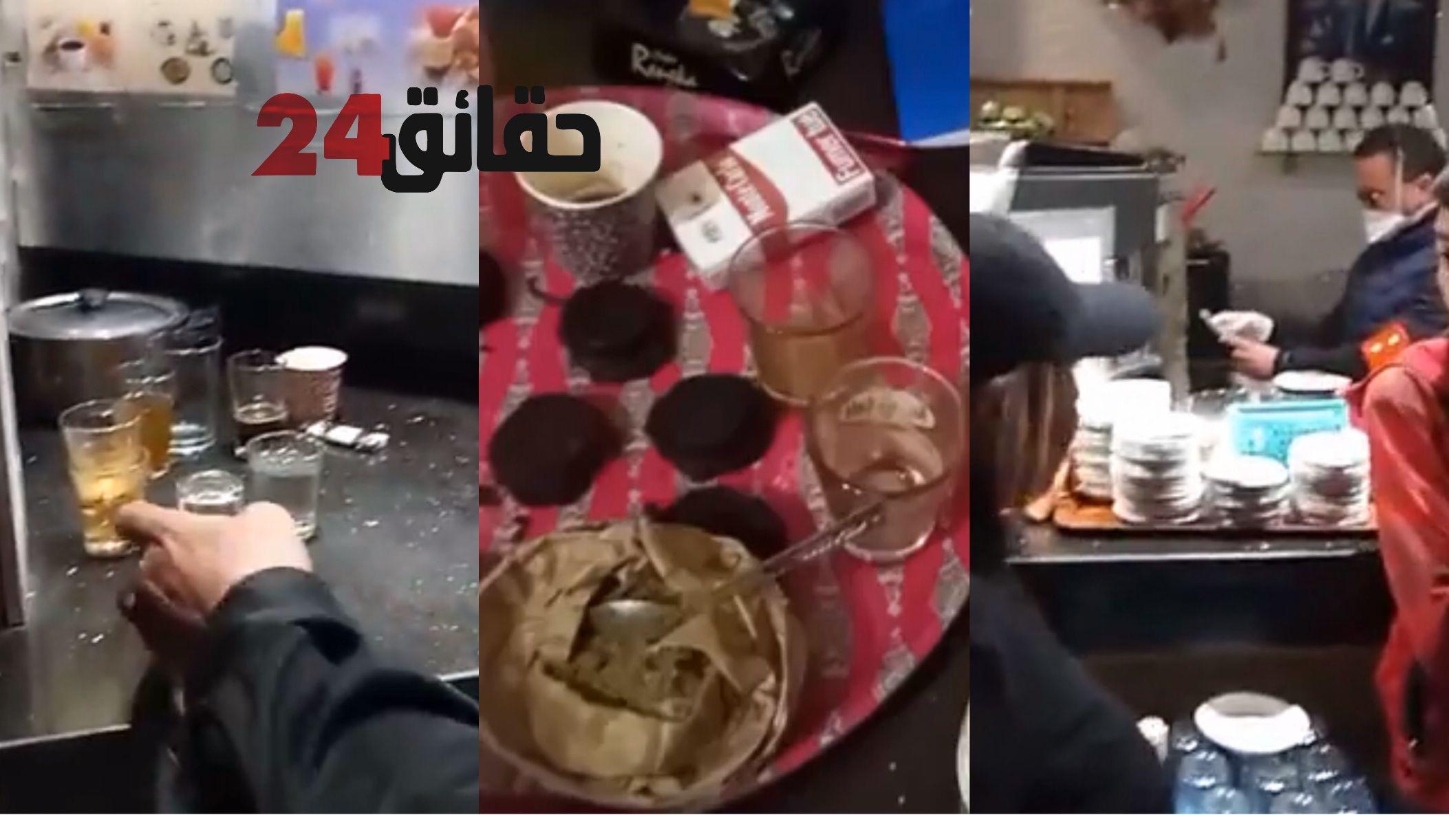 صورة شاهد لحظة مداهمة مقهى مفتوحة في عز أزمة كورونا