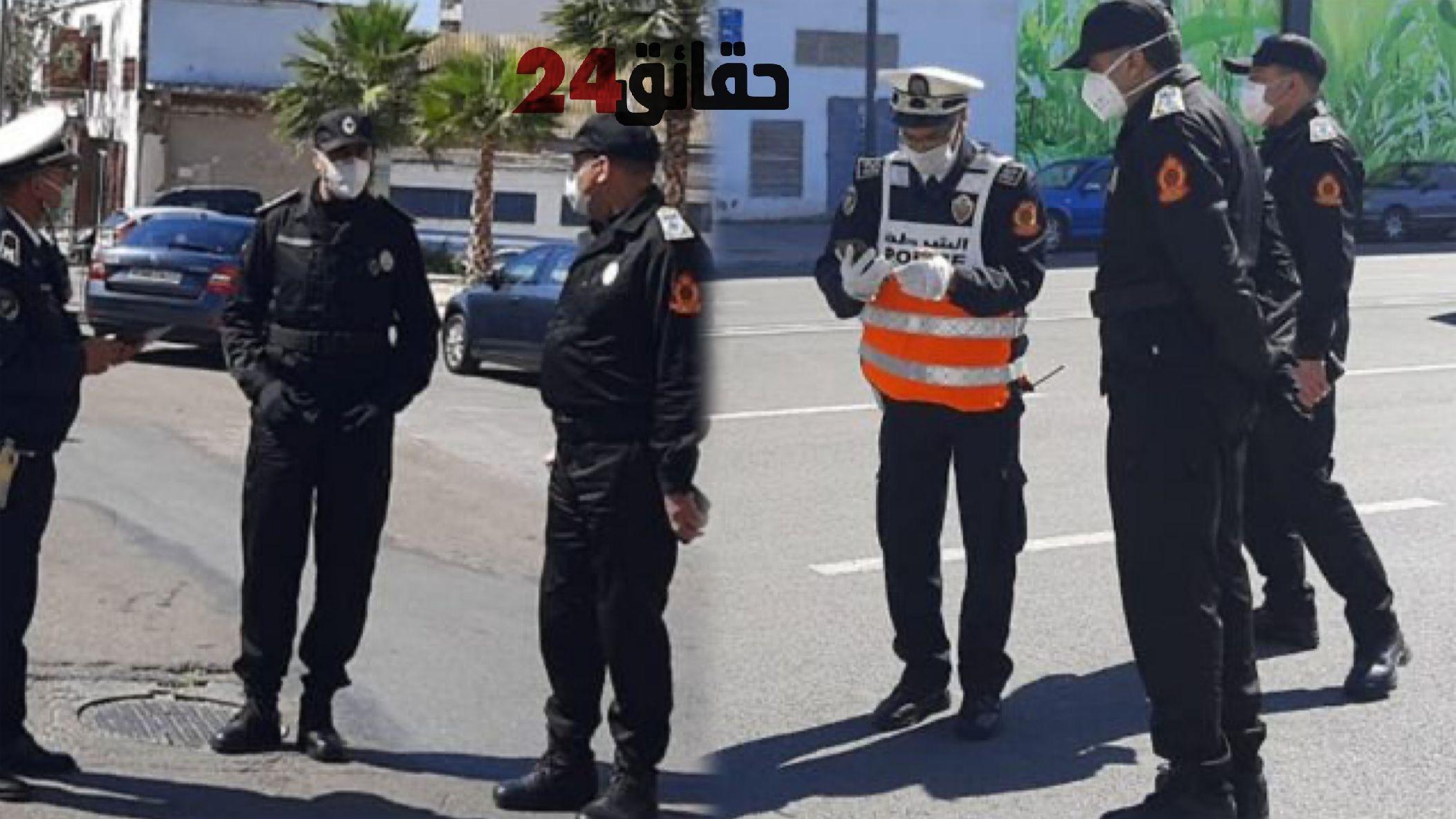 صورة الحموشي يفاجئ رجال الأمن بزيارة ميدانية