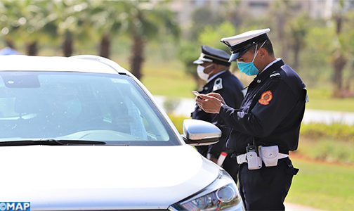 صورة مديرية الأمن تطلق تطبيقا محمولا لضبط وتتبع تنقلات المواطنين خلال حالة الطوارئ الصحية