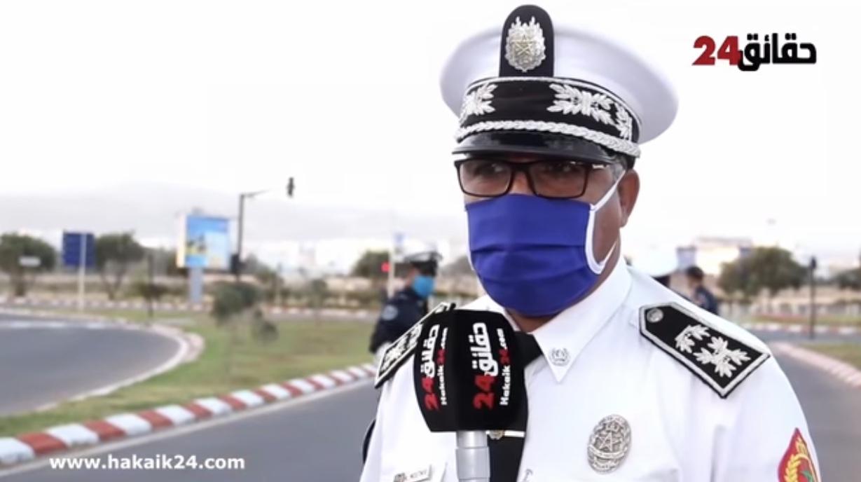 صورة أمن أكادير يحكم قبضته على مداخل ومخارج المدينة