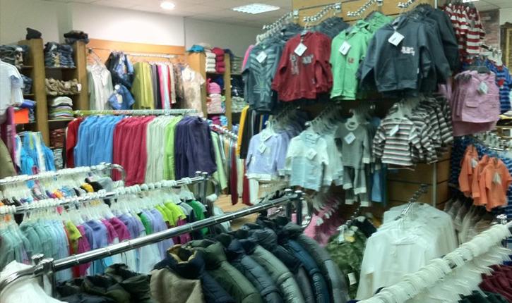 صورة المحلات التجارية بتطوان تستأنف نشاطها تزامنا مع عيد الفطر