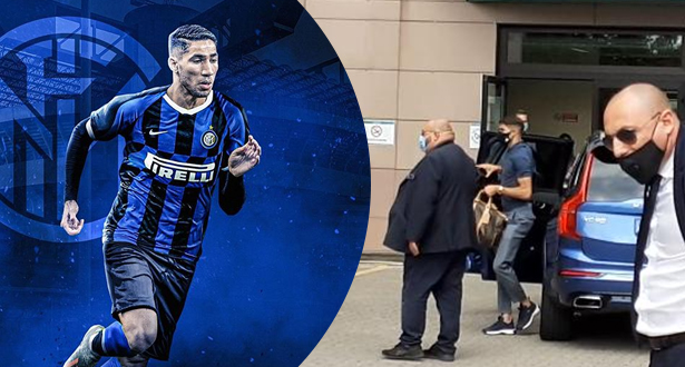 صورة حكيمي يصل إلى ميلانو