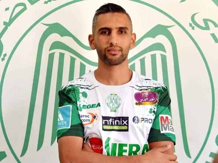 صورة عاجل .. الكاف ترفع عقوبة لاعب الرجاء البيضاوي إلياس حداد