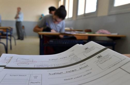 """صورة تلاميذ طاطا يتصدرون سوس ماسة في نتائج """"الباك"""""""