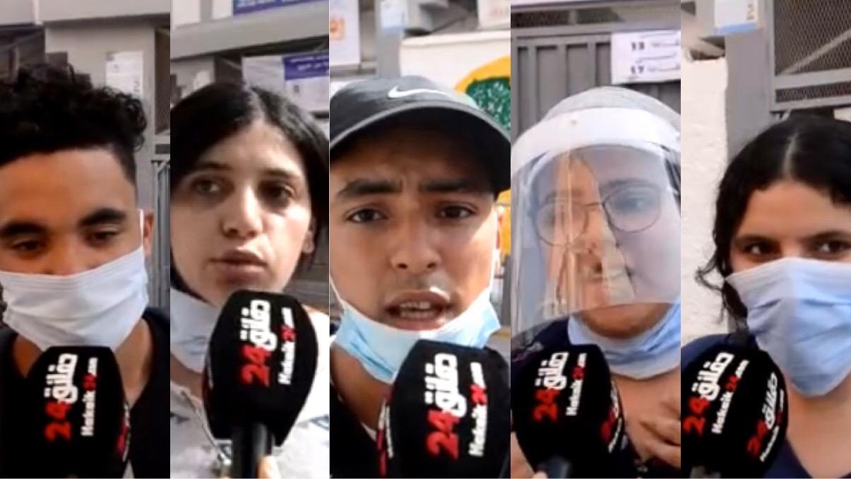 صورة تلاميذ يعلقون على أجواء امتحانات الباك في ظل جائحة كورونا