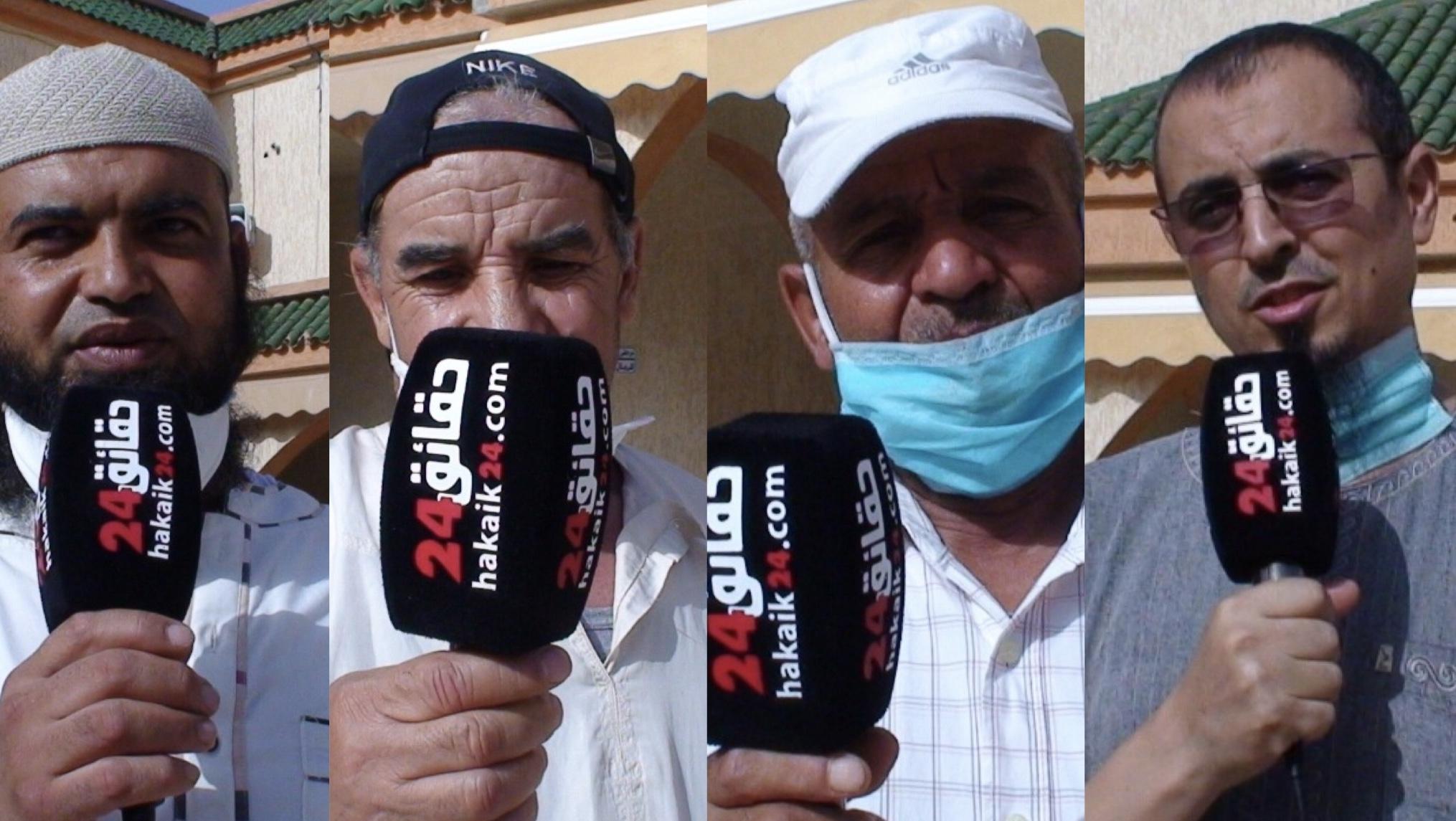 صورة ارتسامات المواطنين بمناسبة إعادة فتح المساجد بمدينة خريبكة