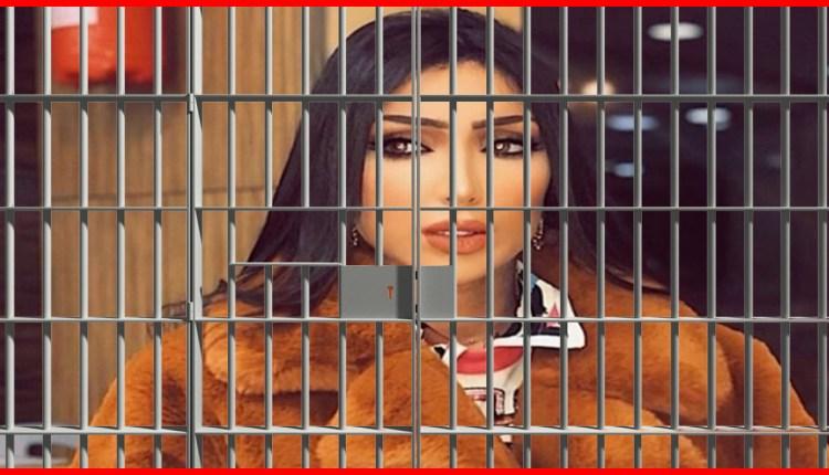 """صورة السجن 8 أشهر لدنيا بطمة في """"قضية حمزة مون بيبي"""""""