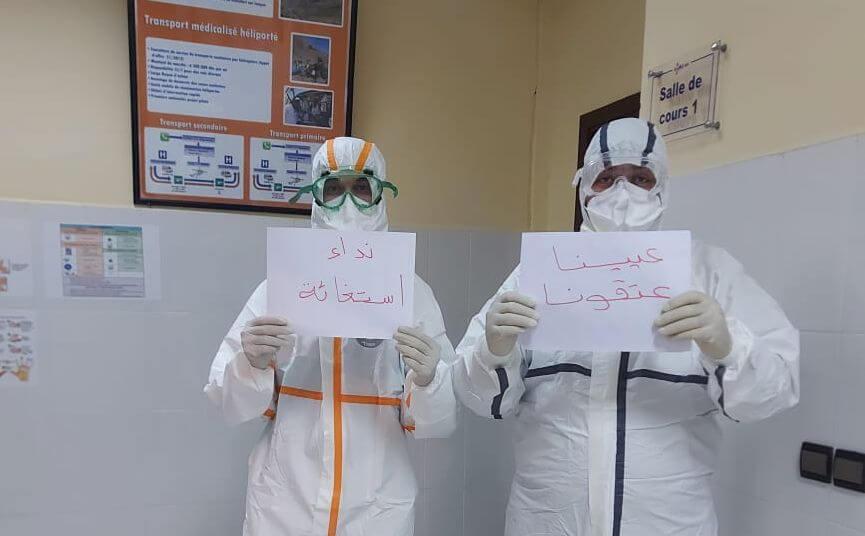 صورة بعد موجة الاحتجاجات  .. وزير الصحة يمنح تراخيص للراحة للاطر الطبية