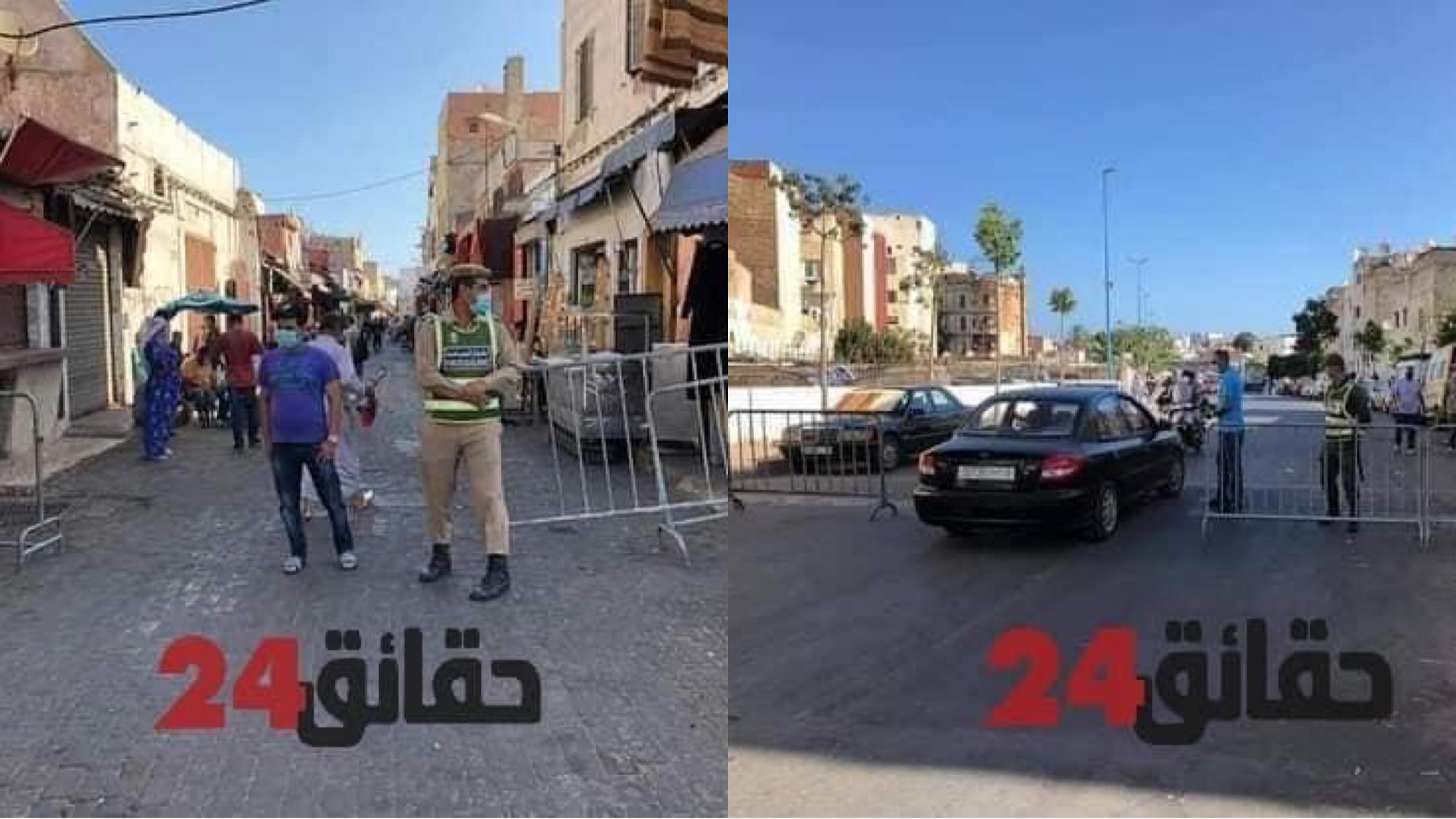 صورة الدار البيضاء تحت الحصار