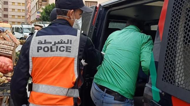 صورة المتاجرة في المواد التموينية المدعمة يقود خمسة أشخاص للإعتقال بتيزنيت