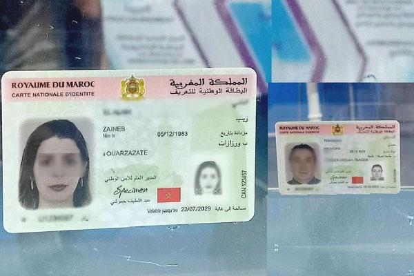 صورة غرامة 300 درهم لمن لم يجدد بطاقة التعريف الوطنية