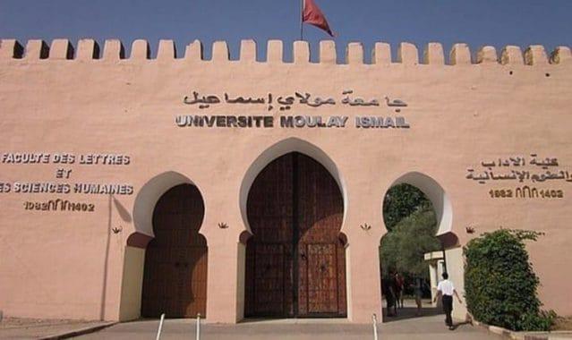 صورة خبر سار لطلبة جامعة المولى اسماعيل بمكناس
