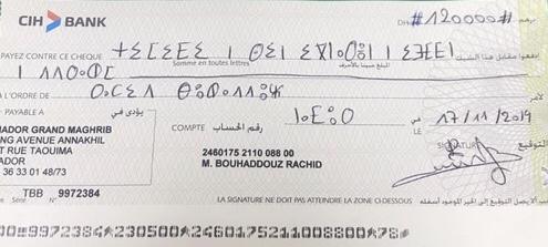 صورة سابقة | حكم قضائي يقر استعمال شيك بنكي محرر باللغة الأمازيغية
