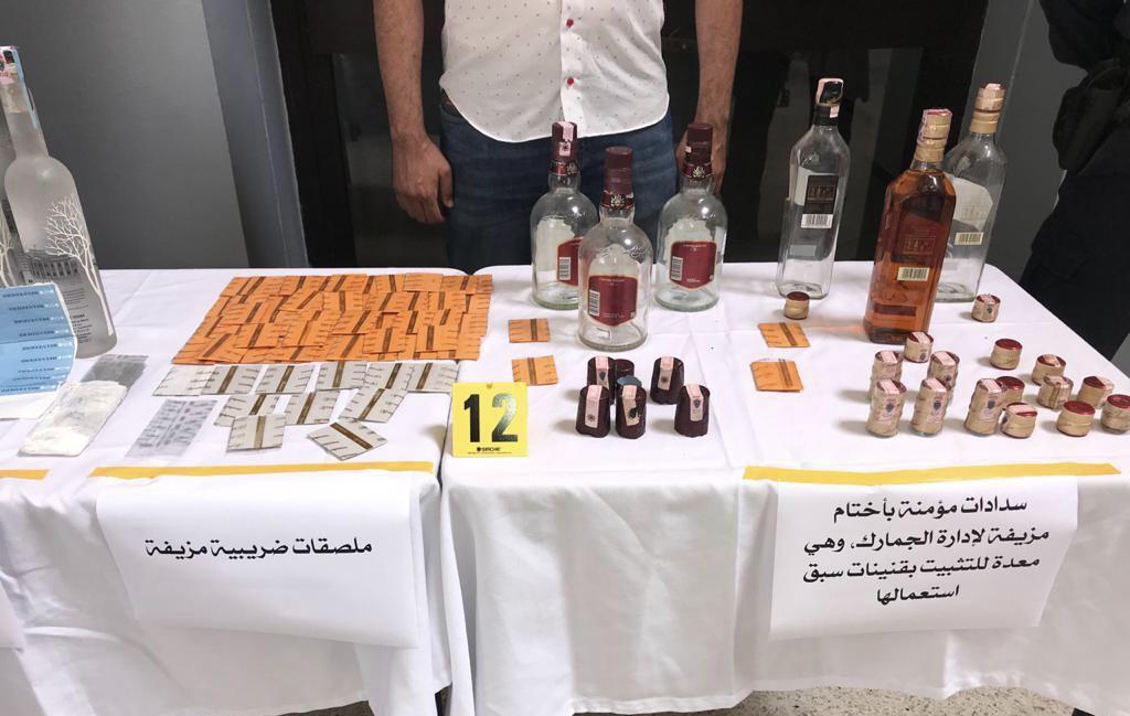 """صورة الحموشي يطيح بـ """"ولد الخريبكي"""" إمبراطور الخمور بالمغرب صاحب شعار """"تقريب الخمر من المواطنين"""""""
