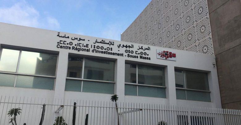صورة مركز الاستثمار بسوس يمول تعاونيات ومقاولات صغرى في معرض دولي