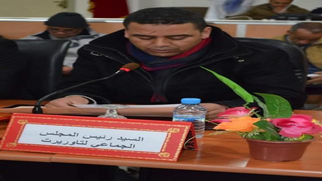صورة رئيس جماعة تاوريرت يهدد باللجوء إلى وزير الداخلية ضد عامل الإقليم