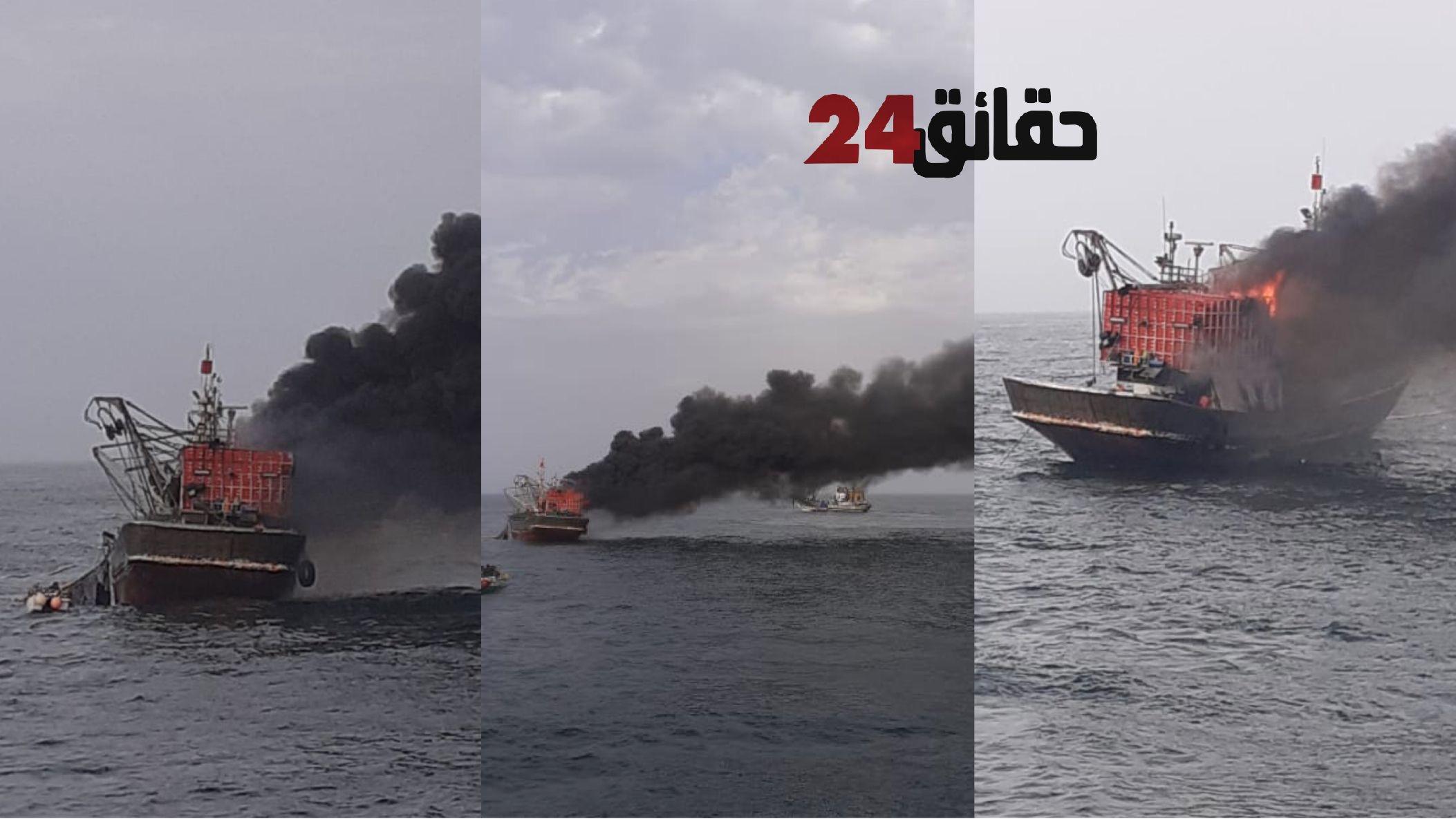 صورة عاجل ..  حريق بمركب للصيد الصناعي بسواحل العيون
