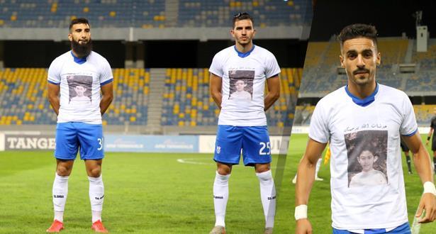 """صورة مبادرة تضامنية للاعبي اتحاد طنجة مع عائلة الطفل """" عدنان """""""