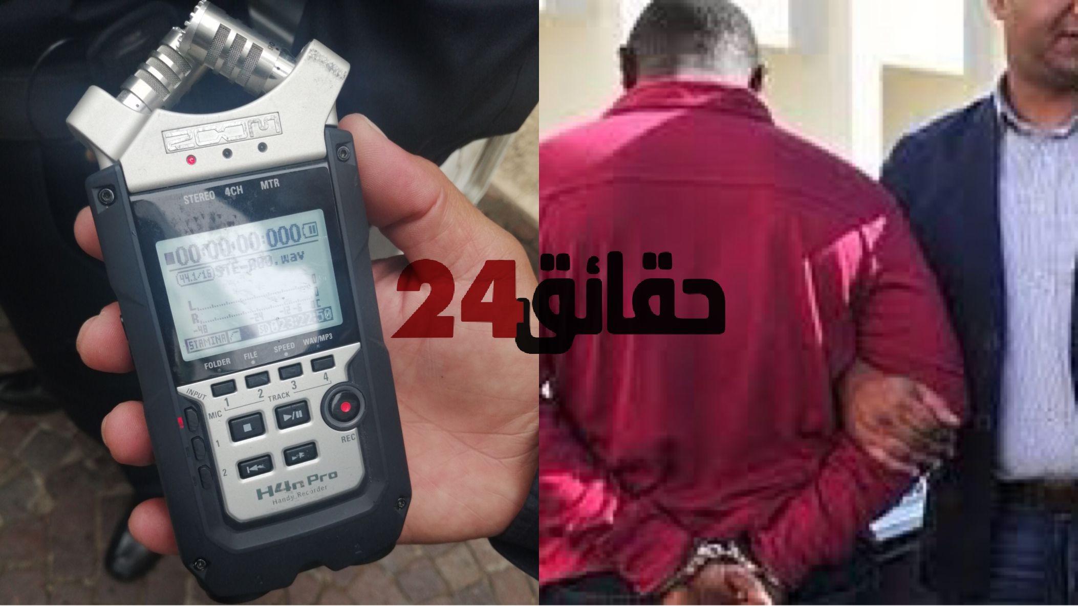 صورة حصري | توقيف مهاجر إفريقي استعمل مسدسا و جهاز تجسس عبر الاقمار الاصطناعية للتسلل إلى القنصلية الاسبانية بتطوان