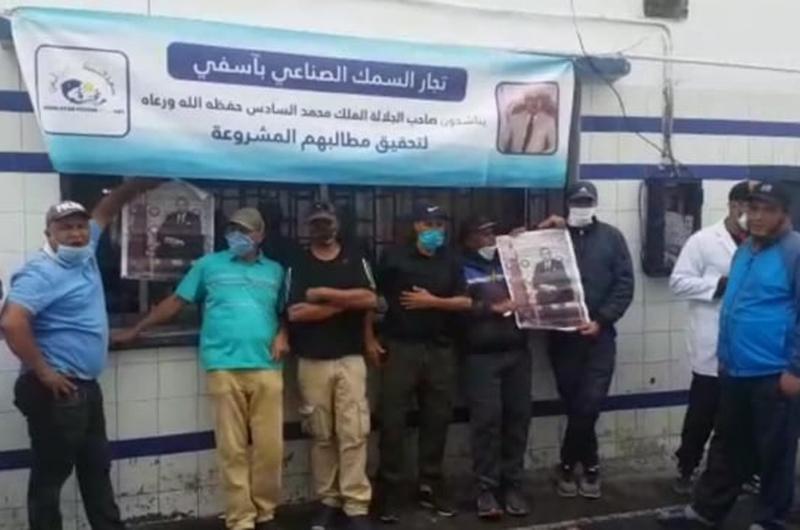 صورة جمعية السمك الذهبي تطالب بتدخل عمالة أسفي