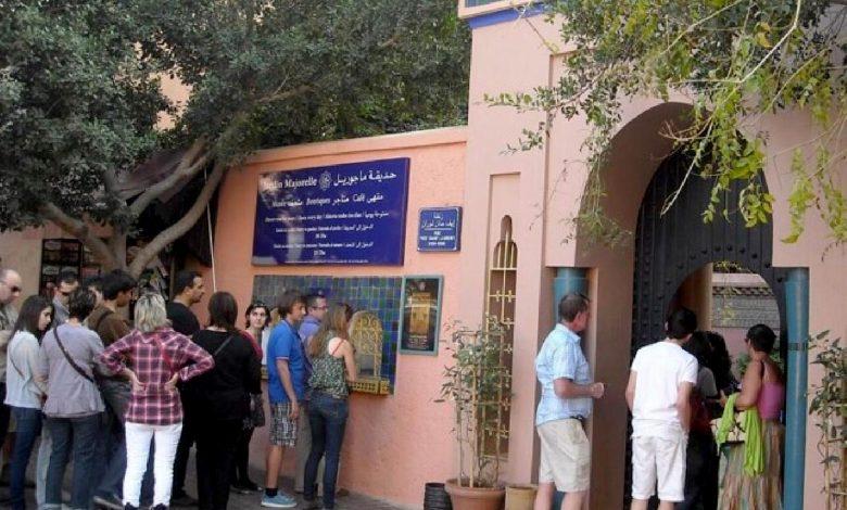 صورة مراكش   إعادة فتح حديقة ماجوريل والمتحف الامازيغي