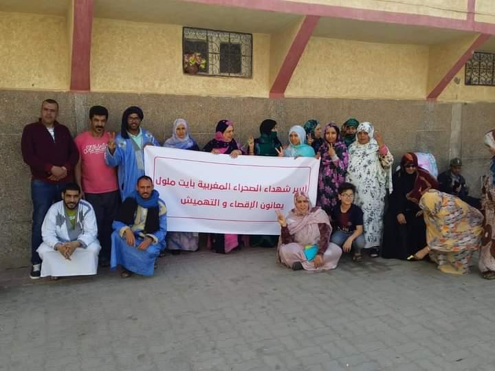 صورة أسر ضحايا حرب الصحراء يواصلون اعتصامهم بأيت ملول لليوم الثالث
