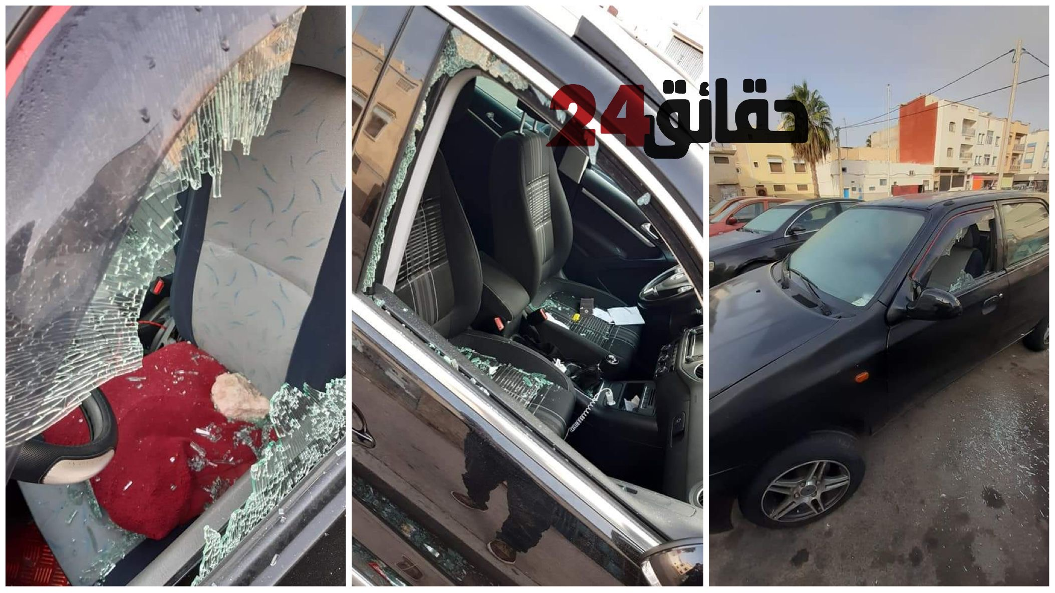صورة أكادير | جانحون يهشمون مجموعة من السيارات وسرقة محتوياتها