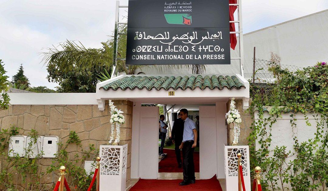 صورة نقابة الصحافيين المغاربة تطالب المجلس الوطني للصحافة البث في الملفات العالقة قبل الشروع في تسلم طلبات2021