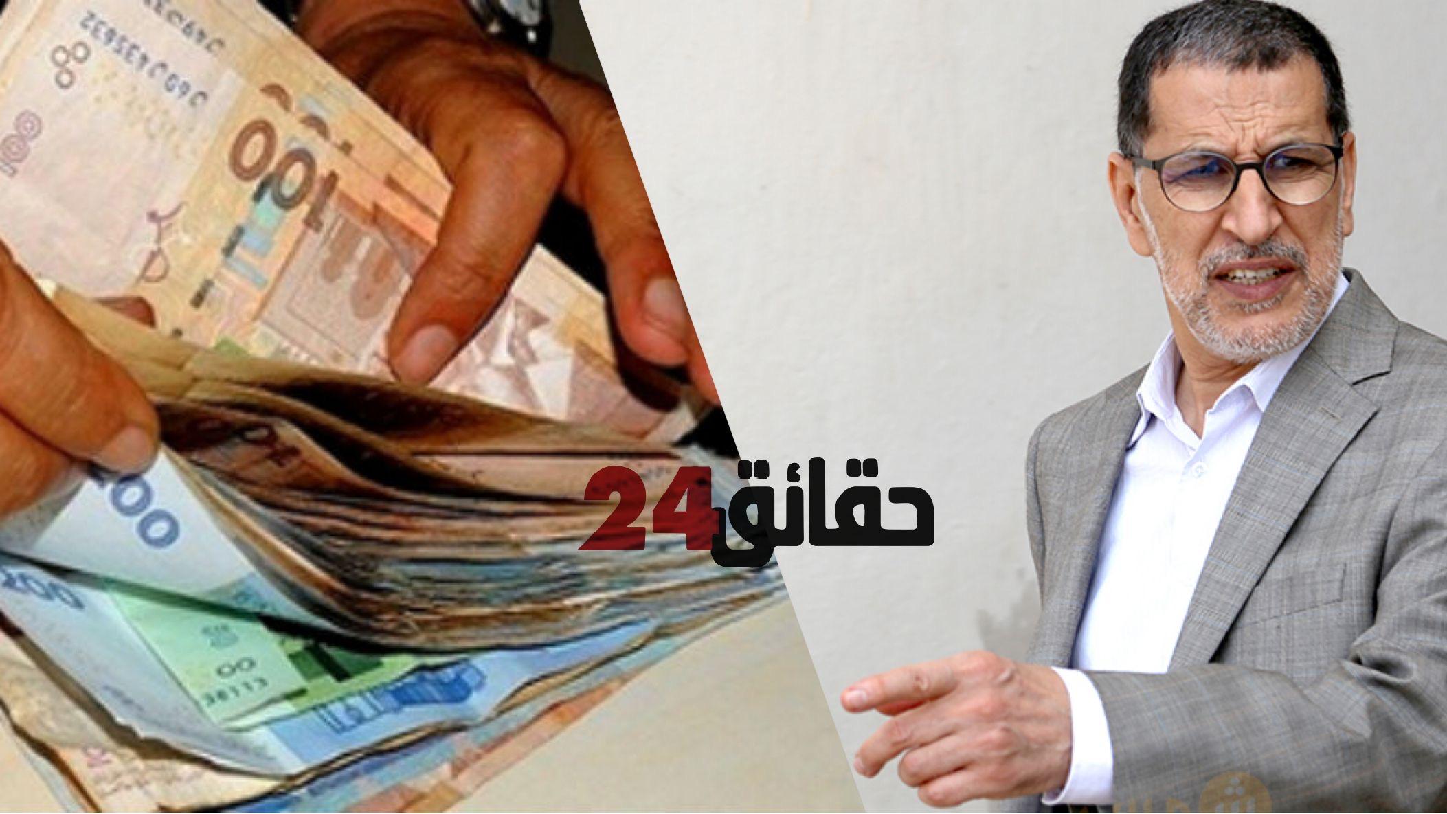 صورة لتعزيز الموارد المالية للميزانية .. الحكومة تصادق على الإقتطاع من أجور الموظفين