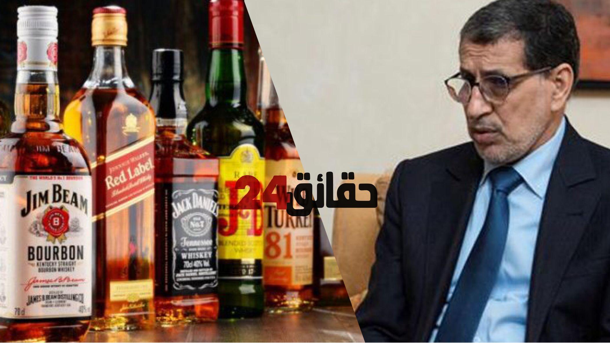 """صورة حكومة """" الإسلاميين """" تراهن على الخمور لإنعاش الميزانية"""