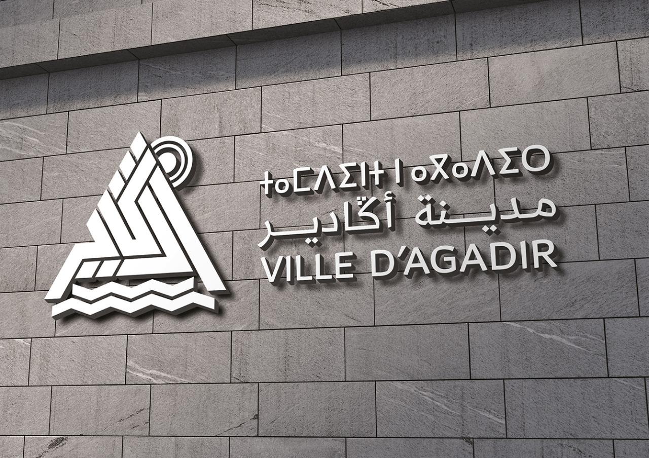 """صورة بعد مقال """"حقائق24 """" .. بلدية أكادير تصحح أخطاء شعارها الجديد"""