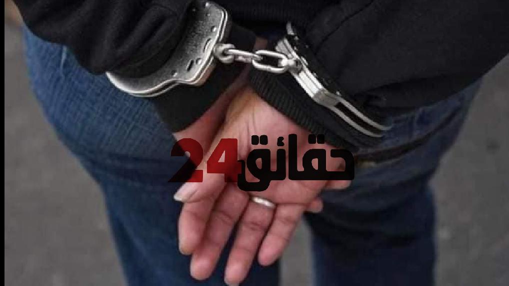 صورة اعتقال شرطي مزور نصب على أصحاب محلات بمراكش