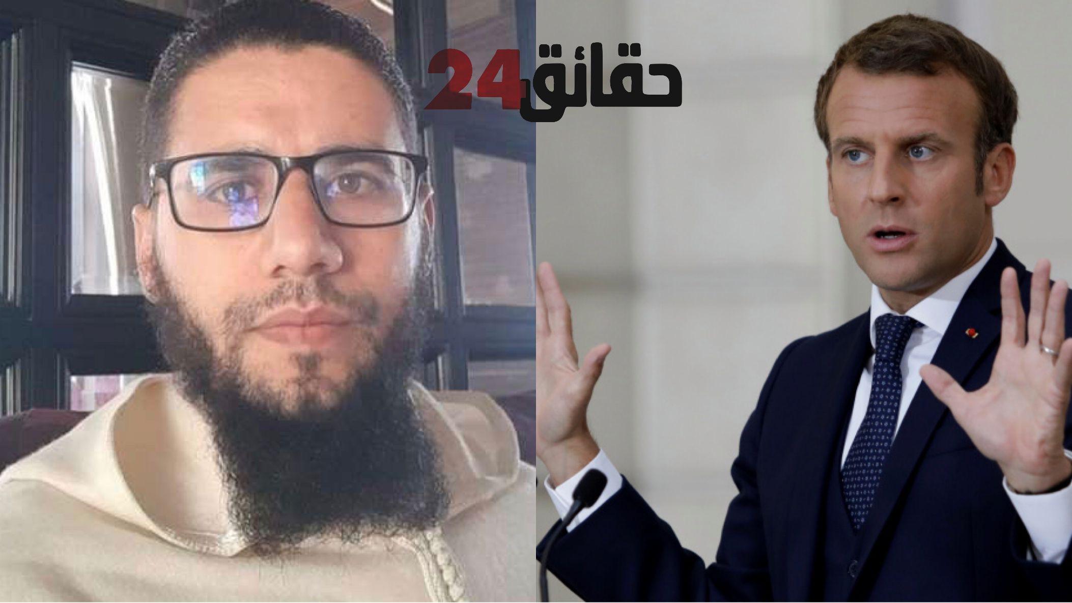 صورة أستاذ مغربي يدعو إلى قتل الرئيس الفرنسي
