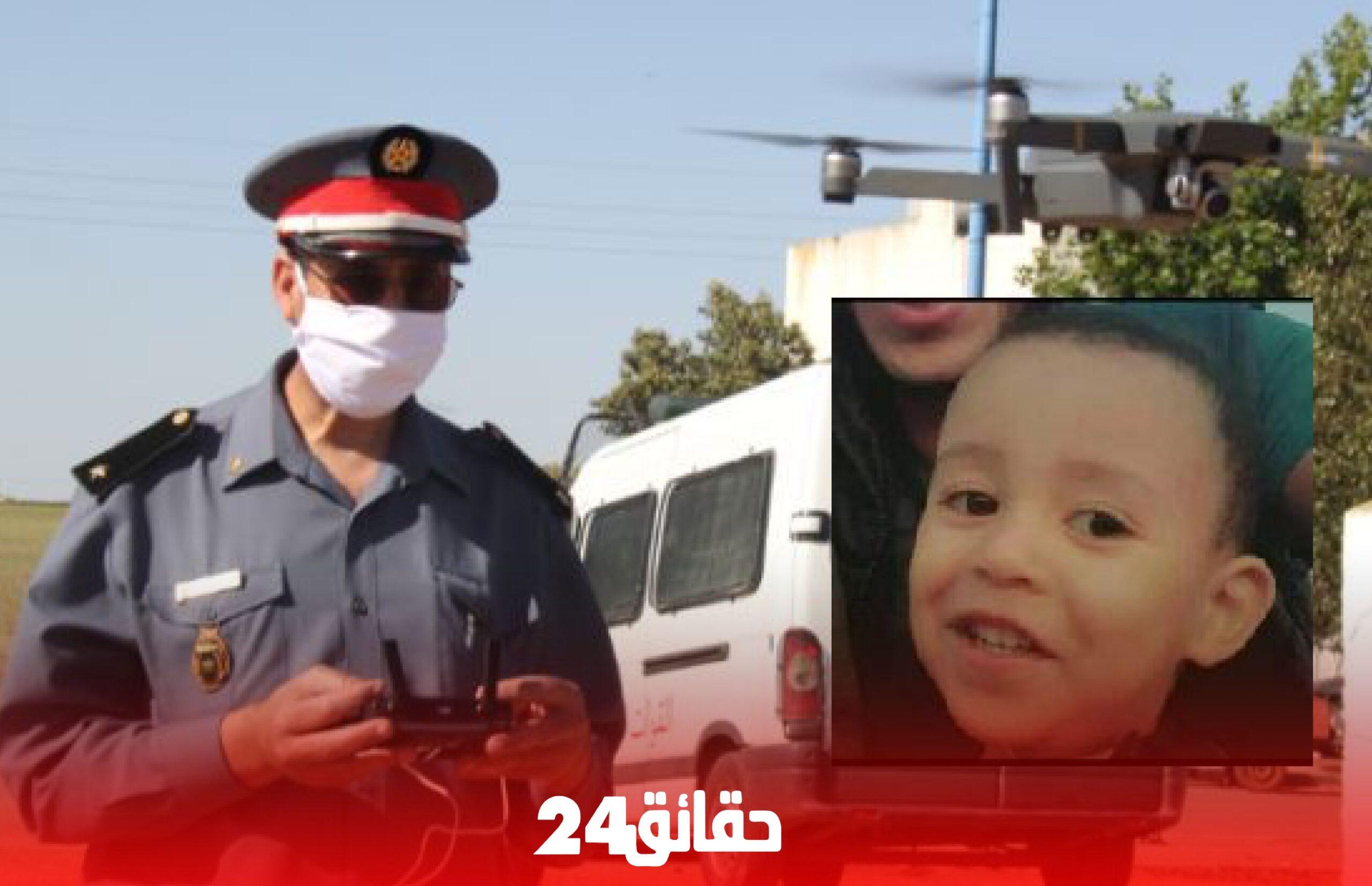 صورة طلب فدية يطيح بمختطف الطفل الحسين
